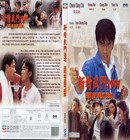 Tan Tinh Vo Mon - Fist Of Fury (Stephen Chow)