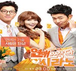 Trung Tam Mai Moi - Dating Agency: Cyrano