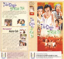 Tuu Quyen To Khat Di (Felix Wong) - The Legend of Master So