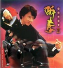 Tuy Quyen 2 - The Legend of Drunken Master