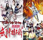 Vo Than Trieu Tu Long - Chinese Hero Zhao Zi Long
