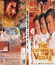 Vua Bip Dai Chien Las Vegas - The Conmen In Las Vegas