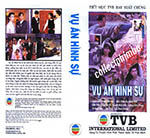 Vu An Hinh Su 1 - Detective Investigating Files 1