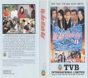 Vu An Hinh Su 2 - Detective Investigating Files 2