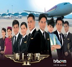 Vung Troi Bao La 2 - Triumph In The Skies 2