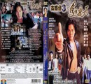 Chien Thu Che Thien - Young and Dangerous 3