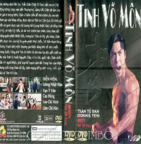 Tinh Vo Mon - Fist Of Fury